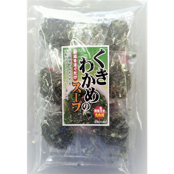 小川 くきわかめスープ 4966131006488 1箱(30袋入)(直送品)