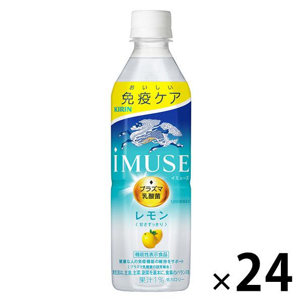 iMUSEプラズマ乳酸菌レモン500ml