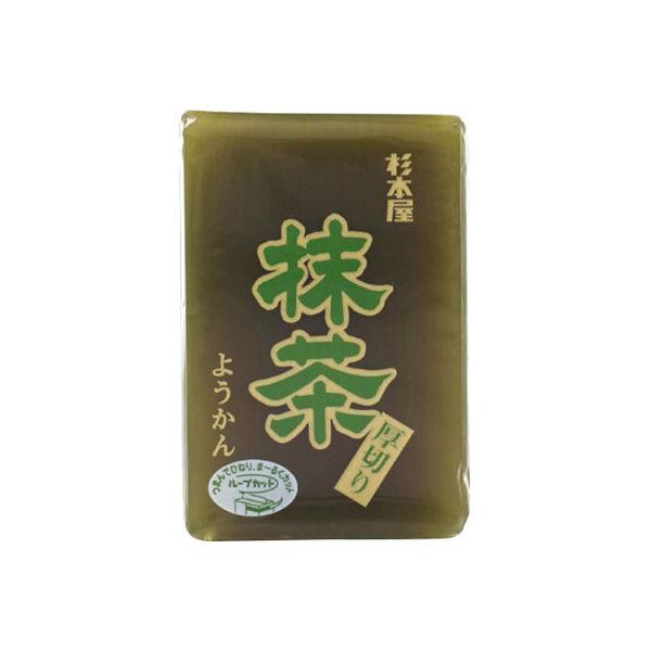 杉本屋製菓 厚切りようかん 抹茶 4901818441725 150G×20個(直送品)