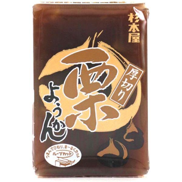 杉本屋製菓 厚切りようかん 栗 4901818444795 150G×20個(直送品)