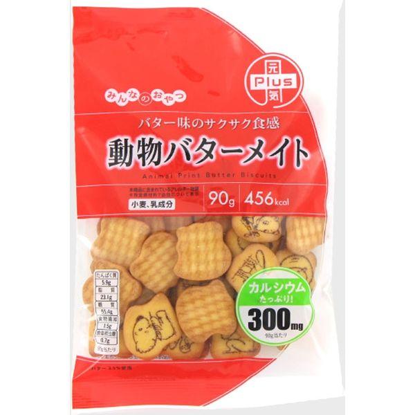 宝製菓 みんなのおやつ 動物バターメイト 4902088426832 90G×24個(直送品)