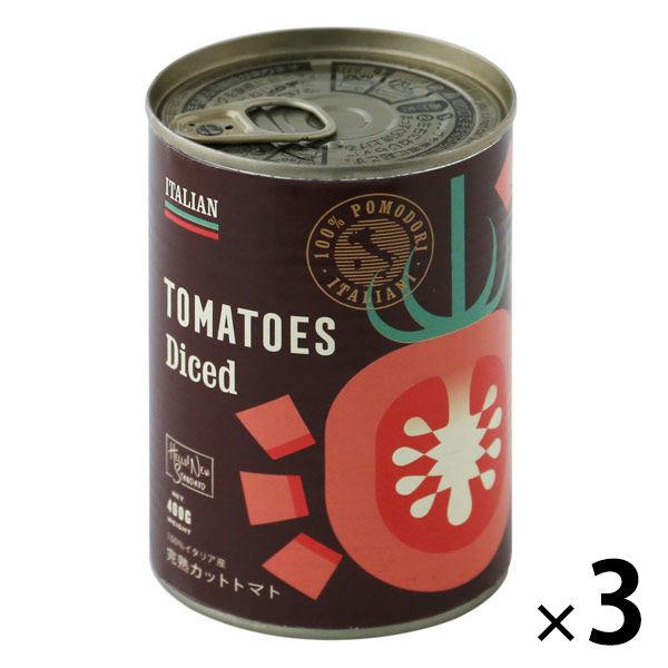 【LOHACO限定】完熟トマト100%イタリア産ダイストマト缶 1セット(3缶) 2020年夏収穫トマト製造