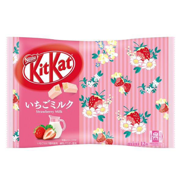 キットカット ミニ いちごミルク 1袋