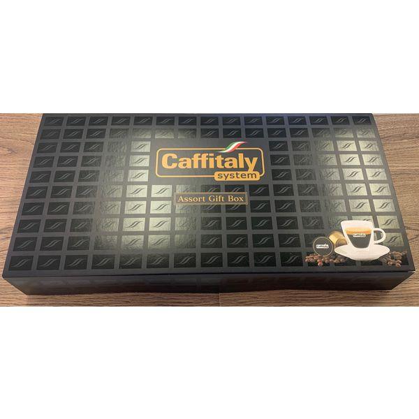カフィタリー(caffitaly)専用カプセル アソート  1箱(6種×8個入)(直送品)