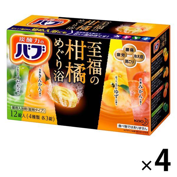 バブ 至福の柑橘めぐり浴 4箱