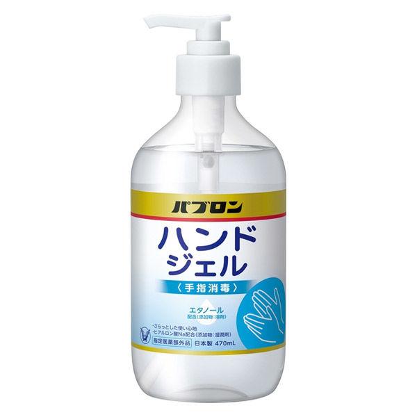 用 手指 アルコール ジェル 消毒 【ASKUL】医療業種確認