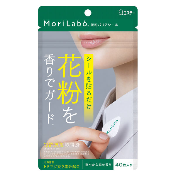 MoriLabo 花粉バリアシール