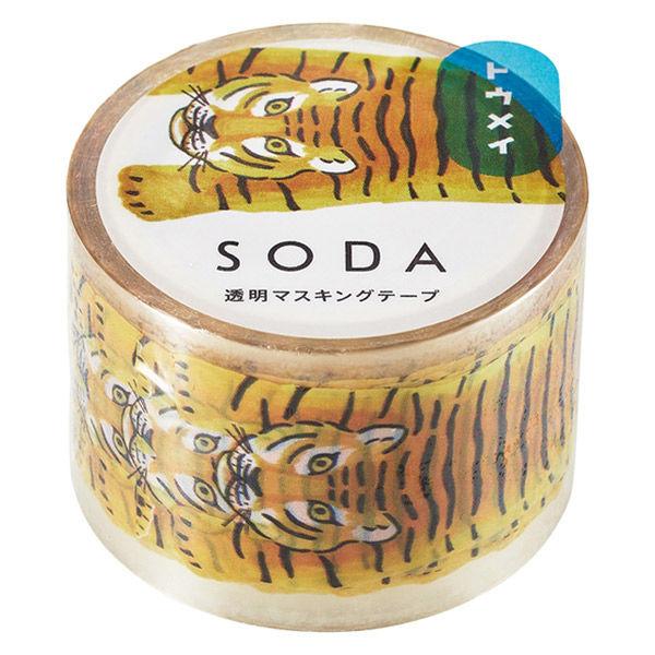 透明マスキングテープ ソーダ タイガー