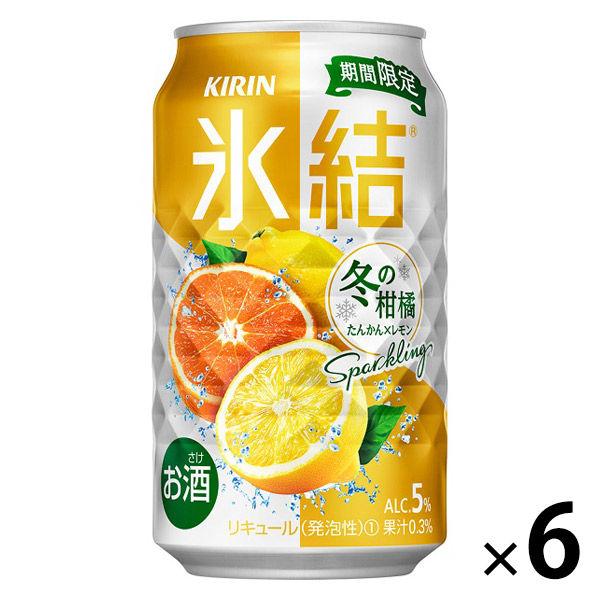 氷結 冬の柑橘SP 350ml×6
