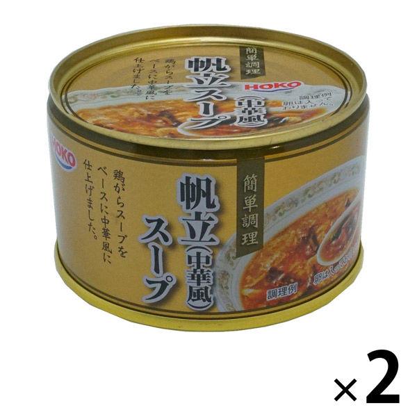 宝幸 簡単調理 帆立(中華風)スープ