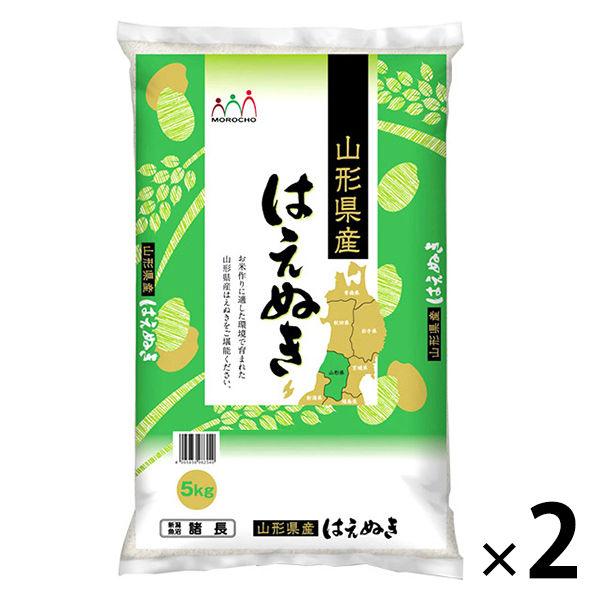 【精白米】山形県産はえぬき 5kg