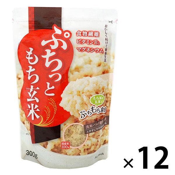 ぷちっともち玄米 12個