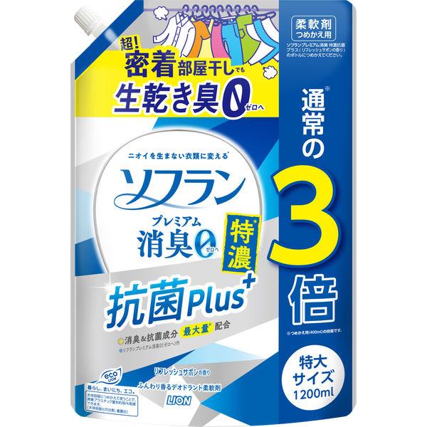 ソフラン消臭 特濃抗菌プラス 詰替 特大