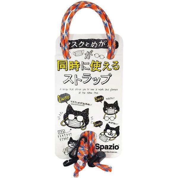 feel. マスクストラップ F AC0122 1セット(10入)(直送品)