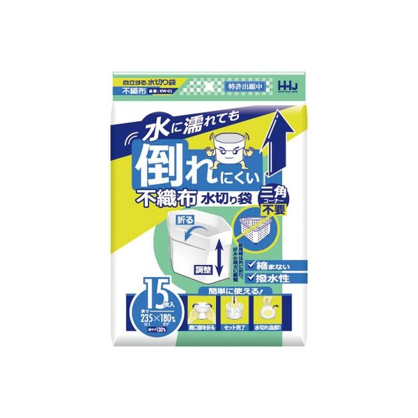 ハウスホールドジャパン 倒れにくい水切袋不織布 KW01 4580287321594 1セット(15枚×20)(直送品)
