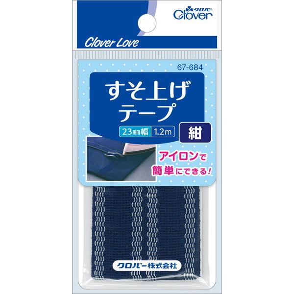 裾 上げ テープ