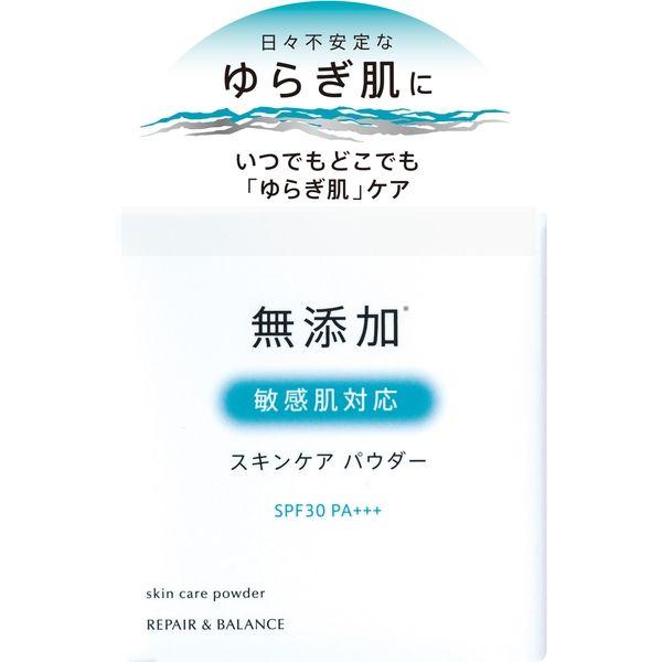 明色化粧品 リペア&バランス スキンケアパウダー 4902468297038 1セット(6G×6)(直送品)