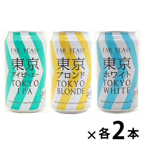 Far Yeast Tokyo3種×各2