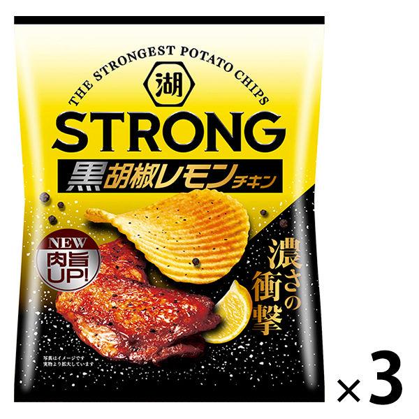 湖池屋 コイケヤポテトチップス KOIKEYA STRONG 黒胡椒レモンチキン 3袋 スナック菓子 おつまみ