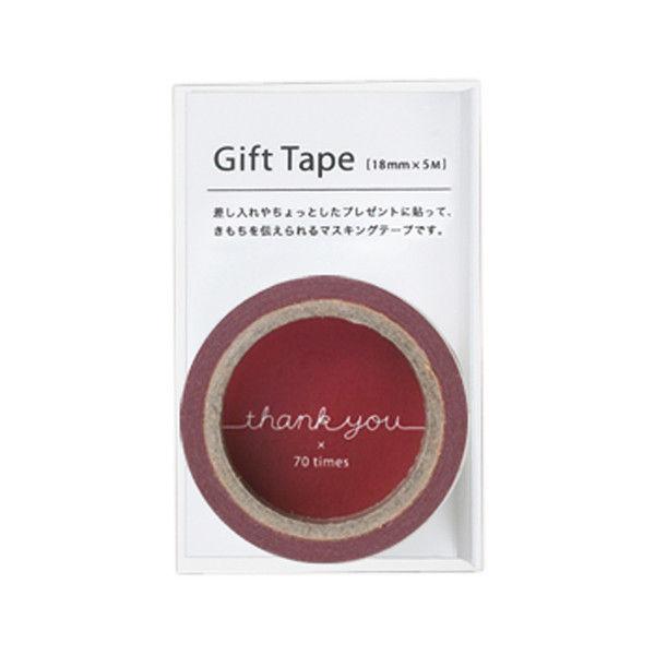 マルアイ ギフトテープ thank you 赤 GF-MT2 1セット(3袋) (直送品)