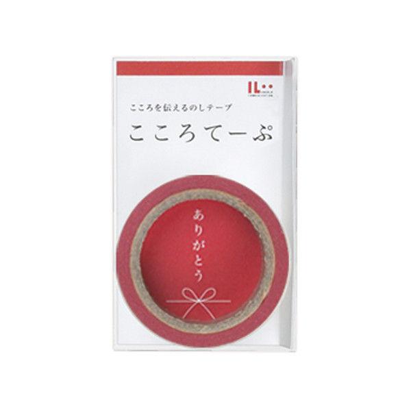 マルアイ こころてーぷ ありがとう 赤 IL-50 1セット(3袋) (直送品)