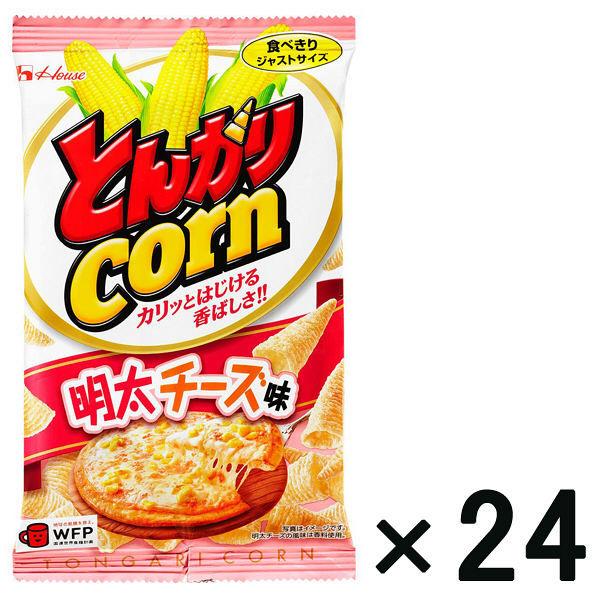 ハウスとんがりコーン 明太チーズ 24袋