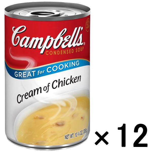 キャンベルクリームチキン 12缶