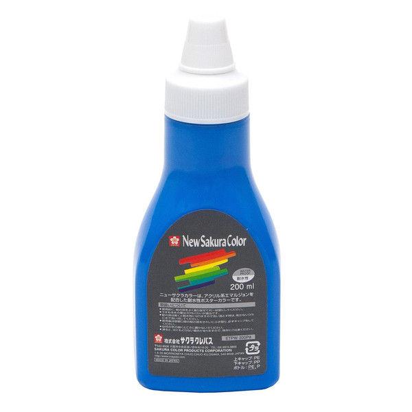 サクラクレパス ニューカラー200P蛍光ブルー ETPW200P#336(直送品)