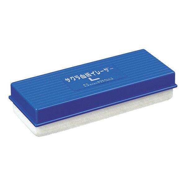 サクラクレパス 白板イレーザーL WD-EL 2個 (直送品)