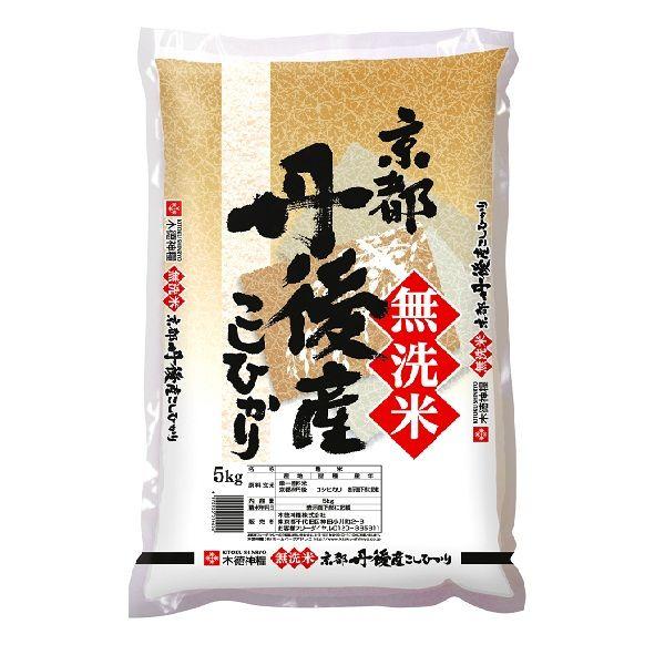 【無洗米】京都丹後コシヒカリ 5kg