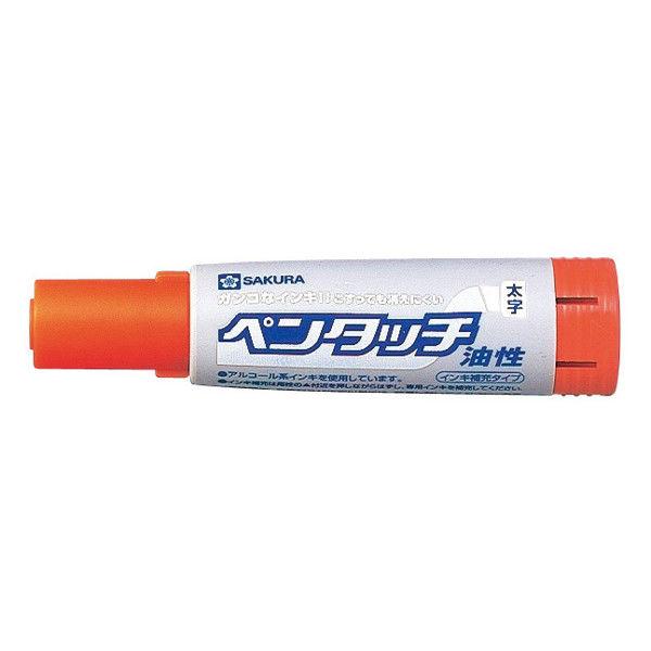 サクラクレパス ペンタッチ太字 橙 PK-L#5 10個(直送品)