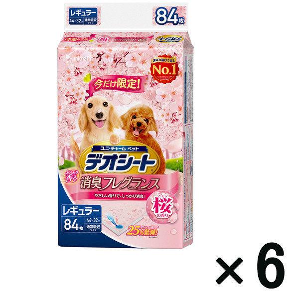 箱売デオシート消臭桜の香りレギュラー×6