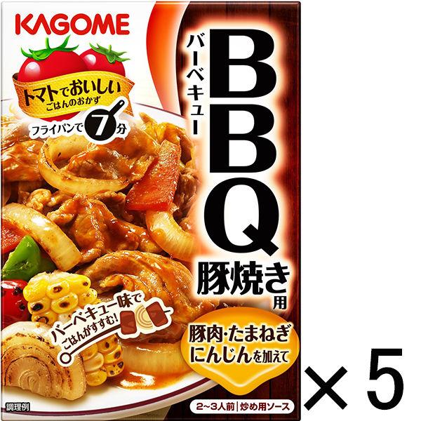 カゴメ BBQ豚焼き 5個