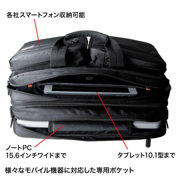 サンワサプライ 3WAYビジネスバッグ(出張用) 15.6インチワイドまで対応 BAG-3WAY21BK 1個 (直送品)