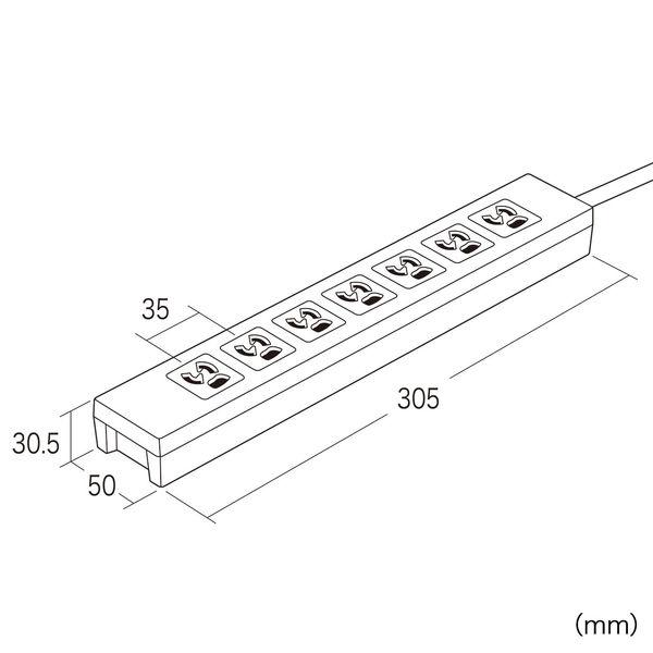 サンワサプライ 電源タップ 2P式(絶縁キャップ付きスイングプラグ) 7個口 5m TAP-F37-5SR 1個 (直送品)