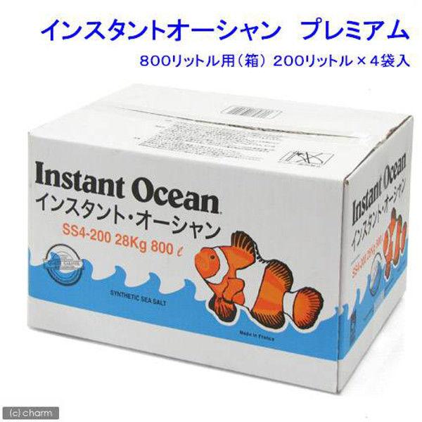 Aquariumu Systems(アクアリウムシステムズ) インスタントオーシャン プレミアム 800L用 箱入り 15741 1個(直送品)