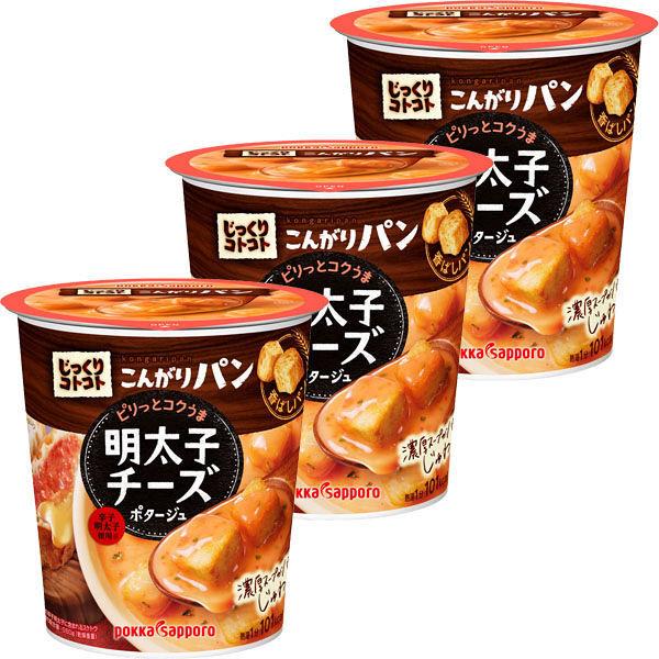 こんがりパン明太子チーズポタージュ3食