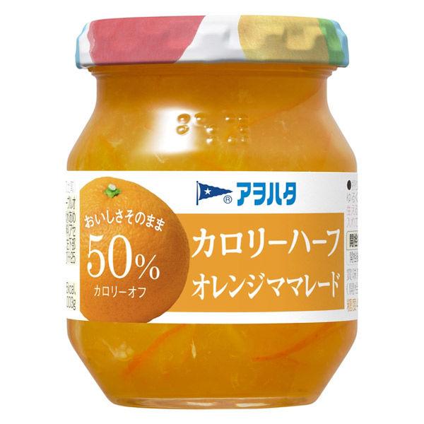 カロリーハーフ オレンジママレード 1個