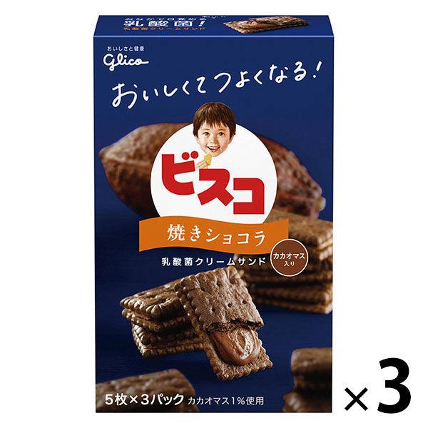 ビスコ<焼きショコラ> 3箱