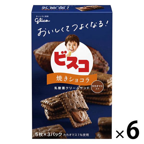 ビスコ<焼きショコラ> 6箱