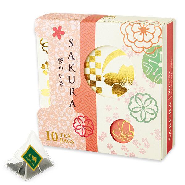 ルピシア SAKURA ティーバッグ 限定デザインBOX 1個(10バッグ)