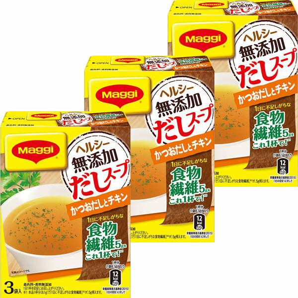 無添加だしスープ かつおとチキン 3箱