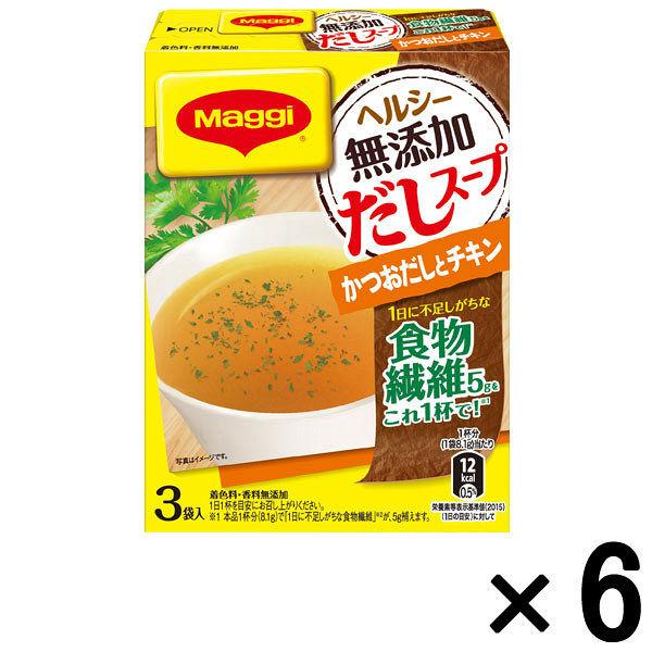無添加だしスープ かつおとチキン 6箱