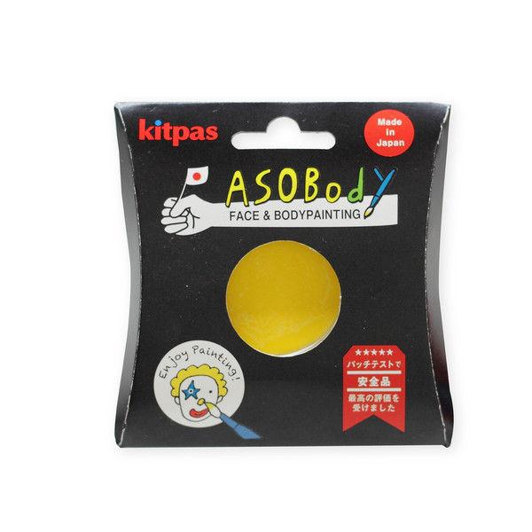 キットパスあそボディ単色 黄 ASO-Y 日本理化学工業(直送品)