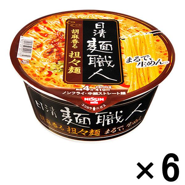 日清麺職人 担々麺 6食