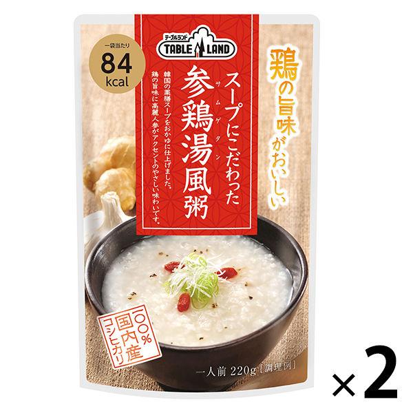 丸善食品 スープにこだわった参鶏湯風粥