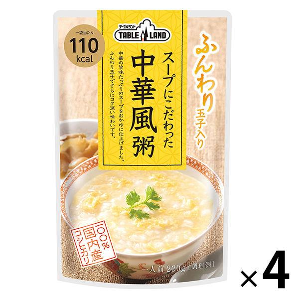 丸善食品スープにこだわった中華粥220g
