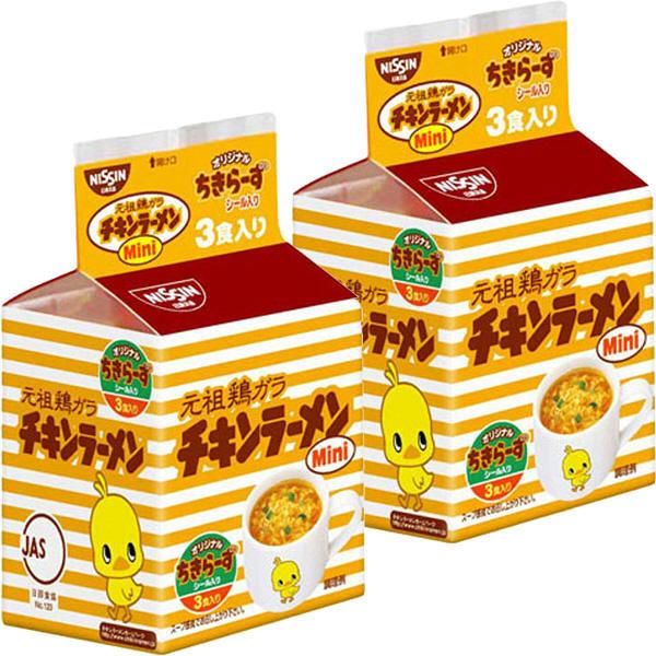 日清 チキンラーメンMini 6食