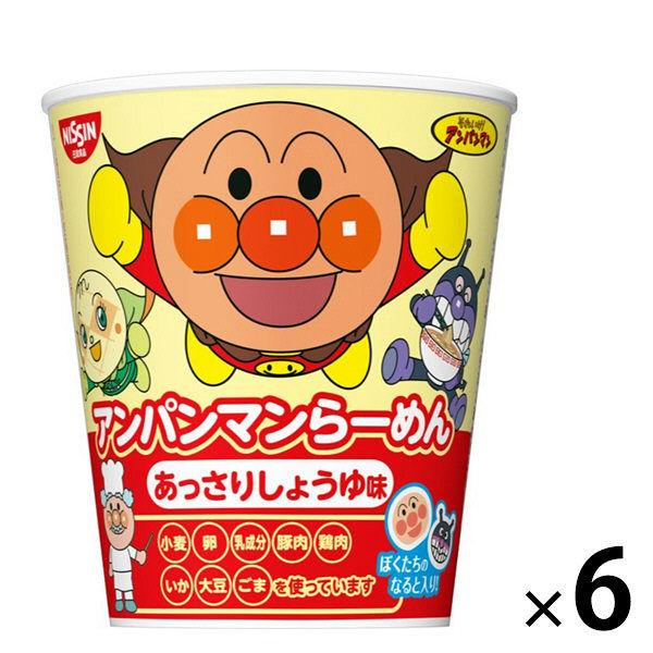 日清アンパンマンらーめん しょうゆ味6食