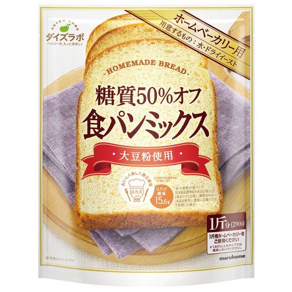 ダイズラボ糖質オフパンミックス 1袋